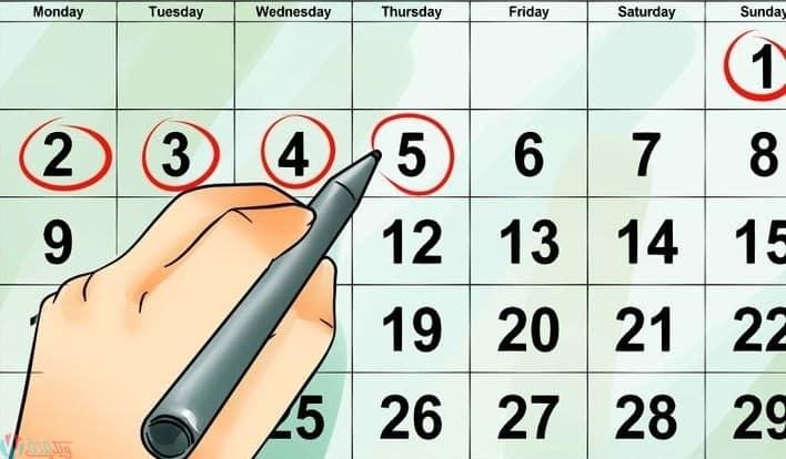 حاسبة الحمل و الولادة الدقيقة بالتاريخ الميلادي والهجري 1